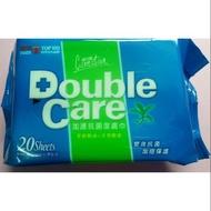康乃馨Double Care抗菌濕紙巾20抽限量(1組8包)