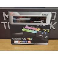 RAM DDR4/3200 G.SKILL TRIDENT Z RGB 16GB (8GBx2)