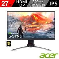 【Acer 宏碁】XB273 X 27型240Hz極速電競螢幕(G-Sync/240Hz/MM.THLTT.002)
