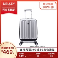 delsey french large capacity travel suitcase