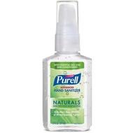 美國 Purell 乾洗手 70% 柑橘香 59ml 凝膠【PU0002】