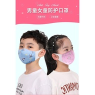 3D Kids/ Baby Age 0 - 3 Cute Cartoon Face Mask