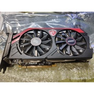 MSI GTX760-N760 TF 2GD5/OC