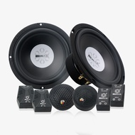 ㍿Menzoe car audio modification kit speaker 6.5-inch coaxial subwoofer lossless speakers