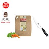 【SAGE美國原裝】無菌木砧板(實用型)+主廚刀_超值組