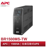 APC 1500VA在線互動式UPS (BR1500MS-TW)