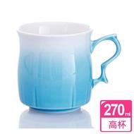 【乾唐軒活瓷】甜心陶瓷杯  270ml(白藍)