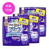 蕾妮亞 淨吸柔護超吸收夜用褲型衛生棉 (5片)X3包組
