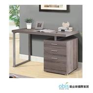 康迪仕摩登電腦書桌-褐灰色