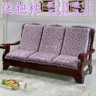 單人座實木沙發墊防滑加厚海綿紅木沙發坐墊帶靠背連身木椅墊 中秋節禮物