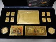 [ 熊殿 ] 收藏 中華民國 建國百年 國父 孫中山 金幣 紀念幣 收藏幣