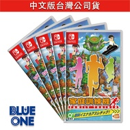 Switch 家庭訓練機 含腿部固定帶 中文版 Blue One 電玩 遊戲片