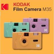 [Kodak] M35 Vintage Retro 35mm Reusable Film Camera