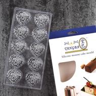 5cm 法式月餅模具 PC-2233 10連愛心形冰皮模具 慕斯模蛋糕西點模