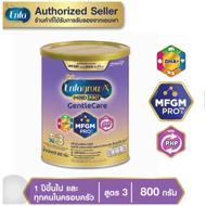 ENFALAC เอนฟาแลคเจนเทิลแคร์ มายโปร(แรกเกิด)นมผงสูตรพิเศษขนาด800กรัม(1กระป๋อง)
