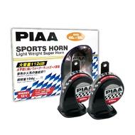 日本 PIAA HO2 黑色雙頻防水汽車喇叭