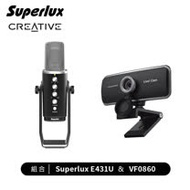 Creative VF0860 LIVE! CAM SYNC 全高清廣角網路攝影機 + 舒伯樂 Superlux E431U 電容式多指向USB麥克風