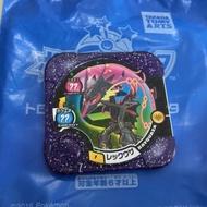神奇寶貝Tretta《獎盃級》紫P閃卡