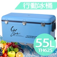 (免運費) TH-625 60休閒冰箱 冰桶 冰寶 行動冰箱 保冷箱 保冰箱 保冷 保冰 釣魚 休閒冰箱