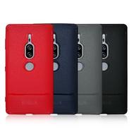 VXTRA Sony Xperia XZ2 Premium 防滑手感皮紋 軟性手機殼