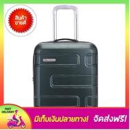 ลดกระจาย!! กระเป๋าเดินทาง ขนาด 18นิ้ว เหยียบไม่เเตก รุ่น New Textured (ถือขึ้นเครื่องได้ Carry-on) กระเป๋าเดินทาง18 กระเป๋าเดินทางล้อลาก กระเป๋าลาก กระเป๋าเป้ล้อลาก กระเป๋าลากใบเล็ก กระเป๋าเดินทาง20 เดินทาง16 เดินทางใบเล็ก travel bag luggage size
