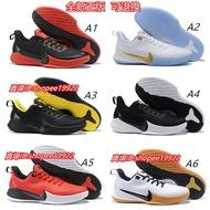 特價NIKE KOBE MAMBA FOCUS 科比 曼巴精神 籃球鞋 氣墊實戰籃球鞋