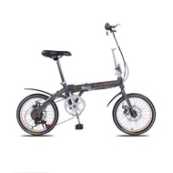 Philip Folding Bike Ultra Light Portable Small Wheels Men and Women Variable Speed Adult Adult 14/16/20 Inch Bicycle