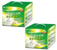 益富 元氣強-洗腎適用配方24gX30包入 2入特惠組 加送24g*2包【德芳保健藥妝】