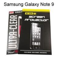 亮面高透螢幕保護貼 Samsung Galaxy Note 9 (6.4吋) 雙面