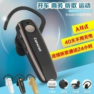 掛耳式耳機 無線音質好藍芽耳機K500超長待機掛耳式開車入耳塞式聽歌運動跑步  DF 科技旗艦店