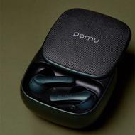 〈PaMu〉Slide T6 藍芽5.0 真無線耳機 三色任選