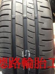 {八德路輪胎工廠}登祿普R1輪胎205/55/16一條含工資裝到好講求安靜、抓地強、耐磨指數500超優