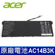 宏碁 ACER AC14B3K 原廠電池 V3-111 V3-112 V3-371 V5-122 V5-132
