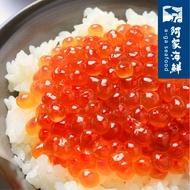 【日本製】大豐鮭魚卵500g±5%/盒 鮭魚卵 醬油漬 魚卵 頂級 新鮮 壽司 海鮮丼 鮭魚 料理