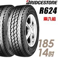 【BRIDGESTONE 普利司通】R624 貨車胎_二入組_185/14(車麗屋)