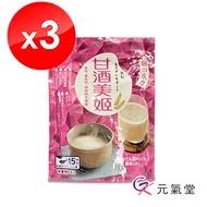 ◆原廠◆元氣堂甘酒美姬150gX3袋