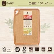 【SAGE】美國原裝抗菌木砧板(凹槽型)(30x40CM)