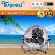 "Toyomi PF 855 8"" Air Circulator Fan"