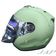 CBR  S70安全帽 素色 消光軍綠 R帽  內襯全可拆洗 半罩 安全帽《買就送好禮2選一》