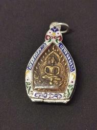 เหรียญเจ้าสัวหลวงปู่บุญ ปี 2535