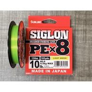 SUNLINE SIGLON PE X8 150m 淺綠 PE線
