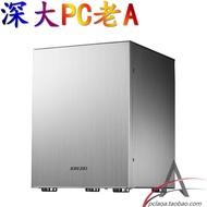 ┌新貨促銷┐Jonsbo/喬思伯 C2/C3 PLUS/C5 全鋁ITX 迷你小機箱 銀色黑色側透