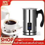 XPX เครื่องตีฟองนม ให้ฟูเนียนสำหรับผสมทำกาแฟ Milk Frother รุ่น JD58