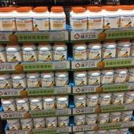 Costco好市多代購 橘子工坊食器妙用清潔粉 1250公克 橘子工坊 洗碗粉