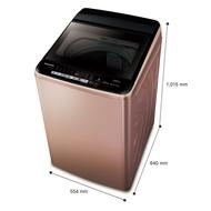 Panasonic 國際牌NA-V130EB-PN 玫瑰金 13公斤 直立式變頻洗衣機
