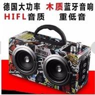 娃娃機批發 20W重低音 世朗M8藍芽手提音箱  HIFI/重低音/TF卡/隨身碟/FM/免持通話 無線木質藍芽喇叭