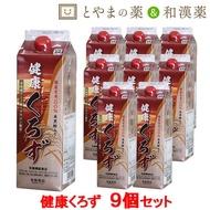 !對附帶喝健康kurozu 9種安排的醋喝的醋1000mL偏淡的容器的10倍濃縮話題的氨基酸丙氨酸配合!是把蜂蜜混合起來的爽快的蘋果味道。營養功能食品常盤藥品合算,并且便宜 Nunomura Co Ltd