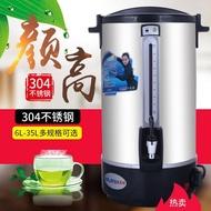 美萊特電熱開水桶商用大容量優質304不銹鋼6L至35L辦公室煮黑茶桶電壓220v