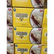 Costco代購 高筋麵粉 一公斤3入