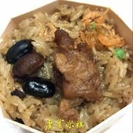 虎掌米糕10碗裝 /年菜系列/餐廳宴席專用(張家海陸網)